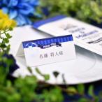 席札 サッカーSTYLE(印刷込 完成品)/結婚式・イベント・パーティー・謝恩会