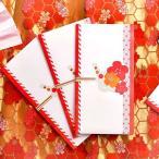 ショッピング結婚 多目的封筒花結び(10枚入)/和婚・婚礼・ブライダル(結婚式)