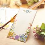 Yahoo!結婚式グッズ&ギフトのお店 Farbe多目的封筒ハピネス(10枚入)/和婚・婚礼・ブライダル(結婚式)
