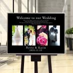 送料無料Photoウェルカムボード4shot(高品質データタイプ)A2サイズ/結婚式