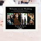 送料無料Photoウェルカムボード4window(高品質データタイプ)A3サイズ/結婚式