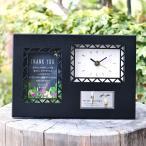 \両親へのプレゼント/サンクスオルゴール時計 ブラッククロック/結婚式