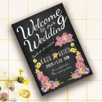 ショッピング結婚 ウェルカムボード手作り用デザインペーパー「reina(レイナ)」/結婚式