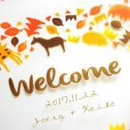 結婚式 ウェルカムボード / ウェルカムボード手作り用 デザイン透明フィルム 「アニマル」/ 二次会 パーティー