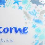 結婚式 ウェルカムボード / ウェルカムボード手作り用 デザイン透明フィルム 「アクアリウム」/ 二次会 パーティー