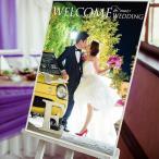 ショッピング結婚 「写真入りウェルカムボード」1ショットホワイト