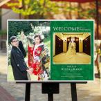 ショッピング結婚 「写真入りウェルカムボード」2ショット緑