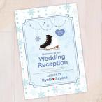 結婚式 ウェルカムボード / ウェルカムボード手作り用 デザインペーパー A3「フィギュアスケート」/ 手作り ペーパー 二次会 パーティー