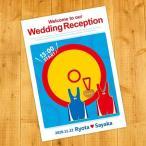 結婚式 ウェルカムボード / ウェルカムボード手作り用 デザインペーパー A2「レスリング」/ 手作り ペーパー 二次会 パーティー
