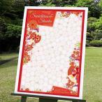寄せ書きメッセージボード「凛華(りんか)」/パーティー/イベント/結婚式