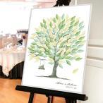 結婚式 ウェルカムボード / 寄せ書きメッセージボード 「ウェディングツリー モスグリーン」B2サイズ(120名様)