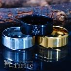 戒指 - 秘密結社フリーメイソン・シンボルマーク 4ポイント装飾デザイン イエローゴールドカラー メンズ ステンレス リング「8mm幅」