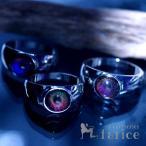 戒指 - グラスコーティング・レインボーカラーアイ 温度で色が変化する・チェンジカラー目玉(邪眼)デザイン メンズ  ステンレスリング
