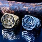 戒指 - 「真実を見る目/秘密結社フリーメイソン」ピラミッドアイ プロビデンスの目・シンボルマークデザイン メンズ ステンレス リング