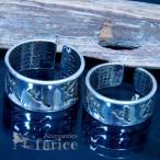 般若心経 悉曇(しったん)文字 メンズ フリーサイズ リング 指輪 【10mm幅/8mm幅】