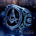 戒指 - 秘密結社 フリーメイソン ステンレス リング 指輪 シルバー ブラック メンズ コンパス 定規 Gマーク 石工 道具