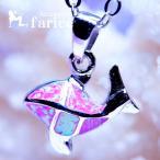 ホエール(クジラ)モチーフ ピンクオパール装飾 レディ