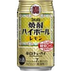 タカラ 焼酎ハイボール レモン 350ml缶×24本(※一度の購入で合計2ケースまで※)