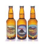 ポイント15倍  【送料無料】【奈良 ビール】地ビール クラフトビール セット 詰め合わせ 飲み比べ お試しビール 曽爾高原ビール3本セット  ギフト対応