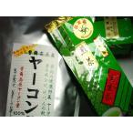 【ブレンド用もセットに】インスリンに似た物質が含まれているといわれるヤーコンの葉をお茶に・・曽爾高原産100%のヤーコン茶 90gと奈良と言