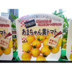 ★ 種子 ★ 処分 ★  F1 鈴姫 ミディトマト みかど協和 16.10 (ゆうパケット便可能)