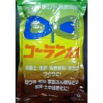 ★有機物発酵腐熟促進剤★ コーラン ネオ 1kg 香蘭産業