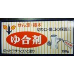 ★薬剤★保護剤★ ゆ合剤 150g 富士薬品工業 (レターパック便可能)