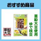 ゆで枝豆 完熟枝豆「青雫」使用