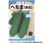 ウタネ 野菜の種/種子 とうもろこし スイートコーン 味来390 種 (レターパックライト発送 全国一律370円)