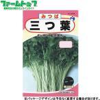ウタネ 野菜の種/種子 とうもろこし おひさまコーン7 種 (レターパックライト発送 全国一律370円)