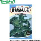 ウタネ 野菜の種/種子 とうもろこし ハニーバンダム ピーター235 種 (レターパックライト発送 全国一律370円)