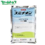【殺虫剤】スミチオン水和剤40 500g