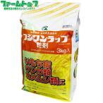 水稲用殺虫・殺菌剤フジワンラップ粒剤 3kg