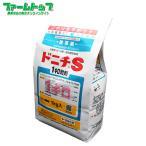 【水稲用除草剤】ドニチS 1kg