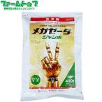 【除草剤】 メガゼータジャンボ 400g