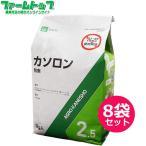 除草剤カソロン粒剤2.5% 3kg×8袋セット