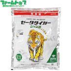 【水稲用除草剤】ゼータタイガージャンボ 300g