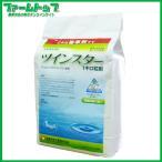 水稲用除草剤 ツインスター1キロ粒剤 1kg