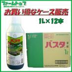 【除草剤】バスタ1L×12本【お買い得なケース販売】