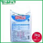 【水稲用除草剤】ヒエクリーンバサグラン粒剤 3kg×8袋セット【お買い得なケース販売】