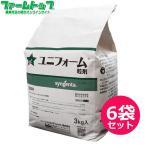 殺菌剤ユニフォーム粒剤 3kg×6袋セット