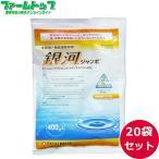 【水稲用除草剤】銀河 ジャンボ400g×20袋セット【お買い得なケース販売】
