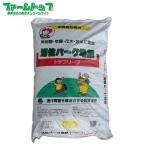 天然植物性有機たい肥 滋賀県産 活性バーク堆肥 トップリーフ 40L