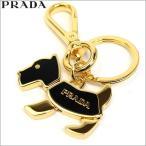 プラダ PRADA キーホルダー キーリング ドッグ 犬 モチーフ ブラック アウトレット ブランド レディース 1ps402 セール 2017 春夏 新作