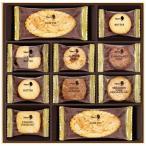 メリーチョコレート サヴール ド メリー クッキー詰合せ 内祝 プチギフト お菓子 洋菓子 焼き菓子 ギフト 詰め合わせ 個包装 ギフトセット SVR-N apide4210-020
