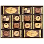 メリーチョコレート サヴール ド メリー クッキー詰合せ 内祝 プチギフト お菓子 洋菓子 焼き菓子 ギフト 詰め合わせ 個包装 ギフトセット SVR-S apide4210-039