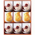 ひととえ とろけるプリン カスタード&マンゴー 内祝 プチギフト お菓子 洋菓子 ギフト 詰め合わせ 個包装 ギフトセット 進物 TPA-20 apide4215-061