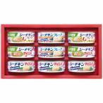 はごろもフーズ シーチキンギフト 進物 贈り物 おしゃれ 食品 缶詰 魚介類 海産物 シーチキンフレーク シーチキンマイルド SET-20R apide4265-011