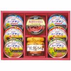 はごろもフーズ バラエティシーフードギフト VX-30 進物 贈り物 おしゃれ 食品 缶詰 魚介類 海産物 カニ ズワイガニ apide4265-039