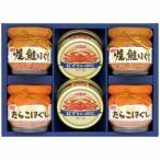 ニッスイ 缶詰・瓶詰ギフト 進物 贈り物 おしゃれ 食品 缶詰 魚介類 海産物 カニ ズワイガニ BK-30 紅ずわいが 焼鮭 たらこ apide4267-037